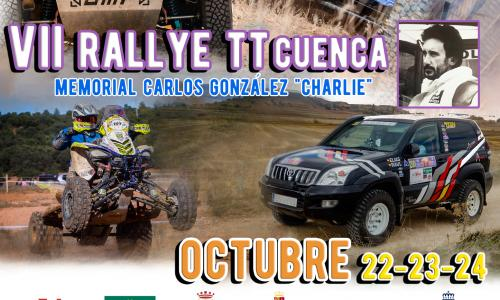 VII Rallye TT Cuenca 2021